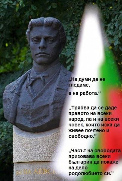 2014-07-18-_Levski